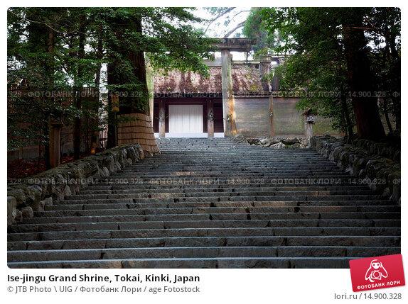 Купить «Ise-jingu Grand Shrine, Tokai, Kinki, Japan», фото № 14900328, снято 21 июня 2018 г. (c) age Fotostock / Фотобанк Лори
