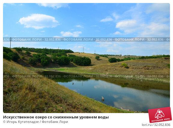 Искусственное озеро со сниженным уровнем воды. Стоковое фото, фотограф Игорь Кутателадзе / Фотобанк Лори