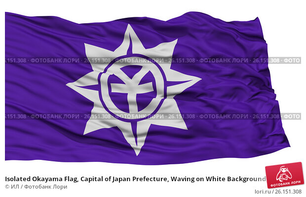 Купить «Isolated Okayama Flag, Capital of Japan Prefecture, Waving on White Background», иллюстрация № 26151308 (c) ИЛ / Фотобанк Лори