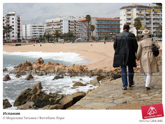 Испания, фото № 264440, снято 17 апреля 2008 г. (c) Морозова Татьяна / Фотобанк Лори