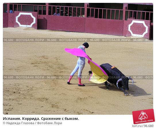 Испания. Коррида. Сражение с быком., фото № 96680, снято 2 сентября 2005 г. (c) Надежда Глазова / Фотобанк Лори