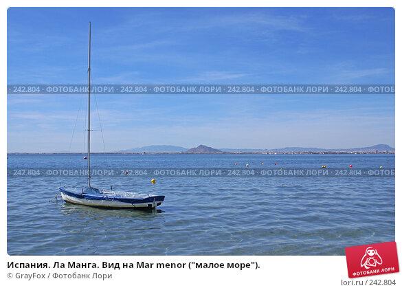 """Испания. Ла Манга. Вид на Mar menor (""""малое море"""")., фото № 242804, снято 26 июля 2017 г. (c) GrayFox / Фотобанк Лори"""