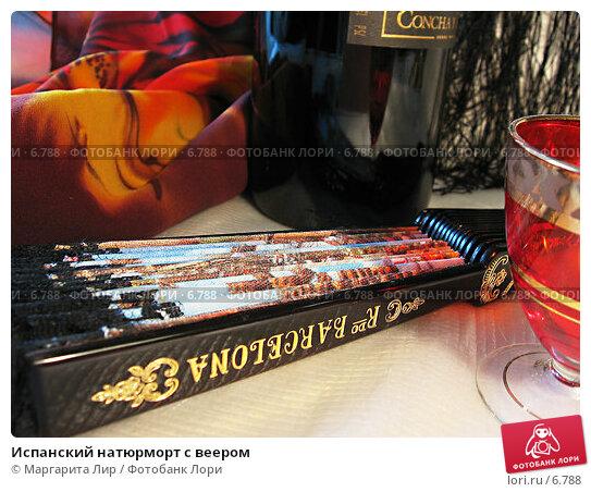Купить «Испанский натюрморт с веером», фото № 6788, снято 3 июня 2006 г. (c) Маргарита Лир / Фотобанк Лори