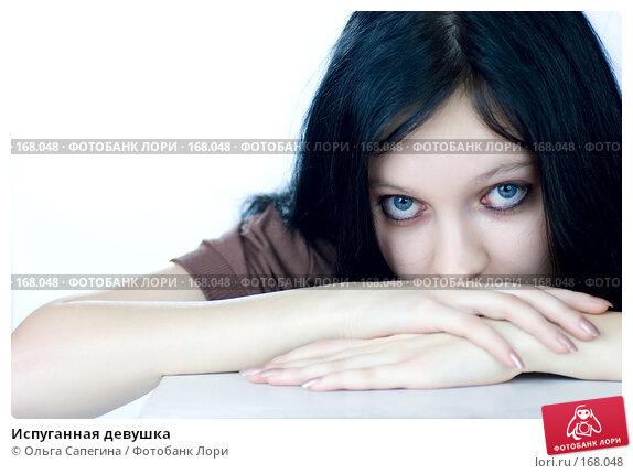 Испуганная девушка, фото № 168048, снято 10 декабря 2007 г. (c) Ольга Сапегина / Фотобанк Лори