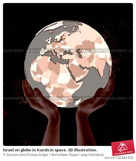 Купить «Israel on globe in hands in space. 3D illustration.», фото № 32543072, снято 16 декабря 2019 г. (c) easy Fotostock / Фотобанк Лори