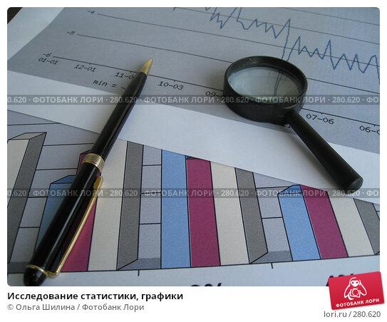 Исследование статистики, графики, фото № 280620, снято 22 апреля 2008 г. (c) Ольга Шилина / Фотобанк Лори
