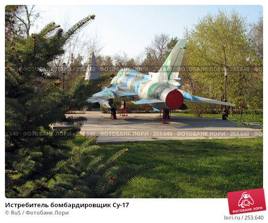 Истребитель бомбардировщик Су-17, фото № 253640, снято 16 апреля 2008 г. (c) RuS / Фотобанк Лори