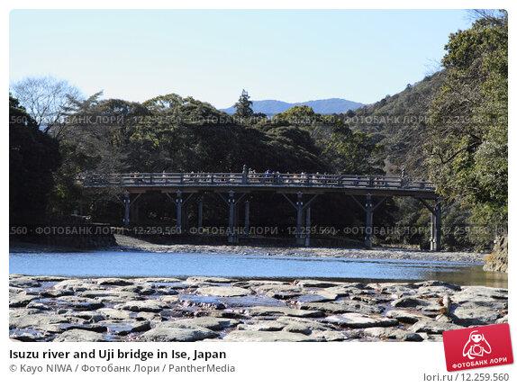 Купить «Isuzu river and Uji bridge in Ise, Japan», фото № 12259560, снято 19 августа 2019 г. (c) PantherMedia / Фотобанк Лори