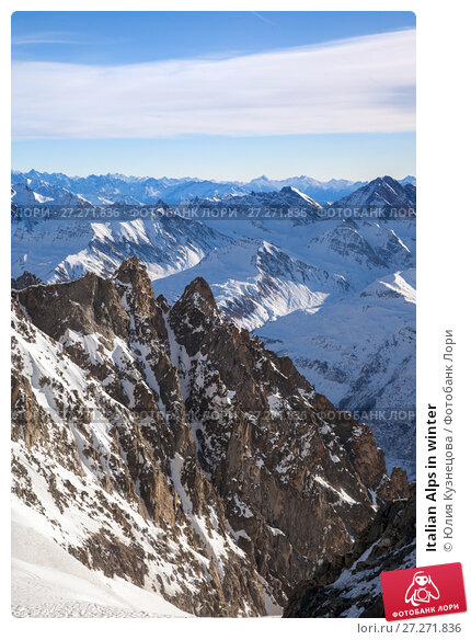 Купить «Italian Alps in winter», фото № 27271836, снято 2 января 2017 г. (c) Юлия Кузнецова / Фотобанк Лори