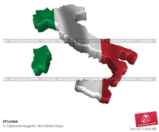 Купить «Италия», иллюстрация № 1618368 (c) Савельев Андрей / Фотобанк Лори