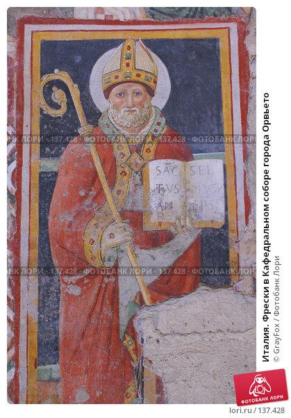 Италия. Фрески в Кафедральном соборе города Орвьето, фото № 137428, снято 14 октября 2007 г. (c) GrayFox / Фотобанк Лори