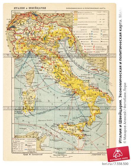 Italiya I Shvejcariya Ekonomicheskaya I Politicheskaya Karta Malaya