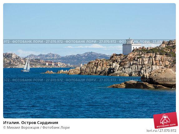 Купить «Италия. Остров Сардиния», фото № 27070972, снято 22 сентября 2017 г. (c) Михаил Ворожцов / Фотобанк Лори