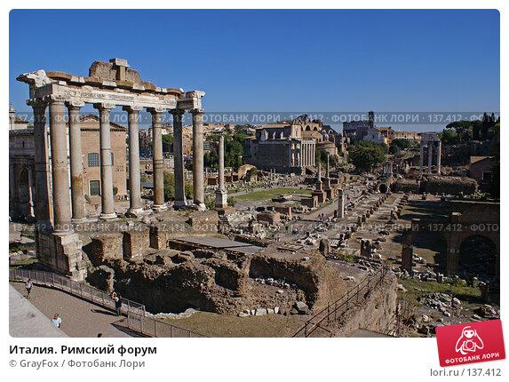 Италия. Римский форум, фото № 137412, снято 15 октября 2007 г. (c) GrayFox / Фотобанк Лори