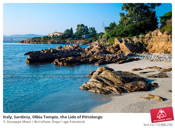 The best sea in Olbia
