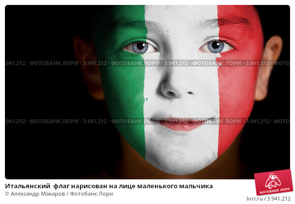 Маленький член на итальянском