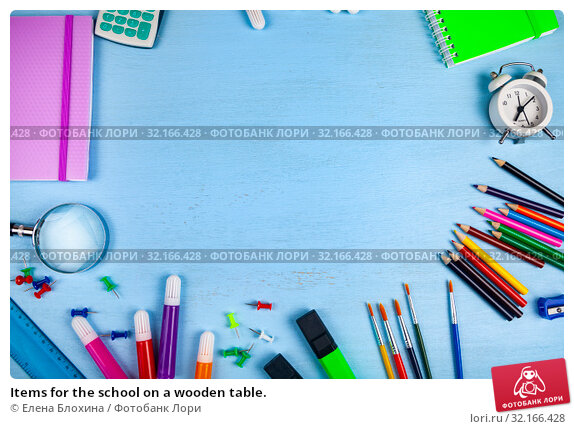 Купить «Items for the school on a wooden table.», фото № 32166428, снято 21 августа 2019 г. (c) Елена Блохина / Фотобанк Лори