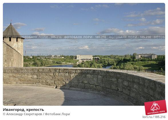Ивангород, крепость, фото № 185216, снято 29 июня 2006 г. (c) Александр Секретарев / Фотобанк Лори