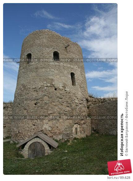 Изборская крепость, фото № 89628, снято 18 августа 2007 г. (c) Евгений Батраков / Фотобанк Лори