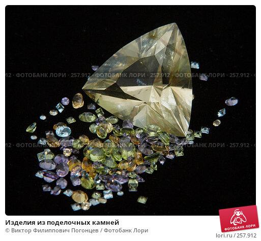 Изделия из поделочных камней, фото № 257912, снято 26 ноября 2004 г. (c) Виктор Филиппович Погонцев / Фотобанк Лори