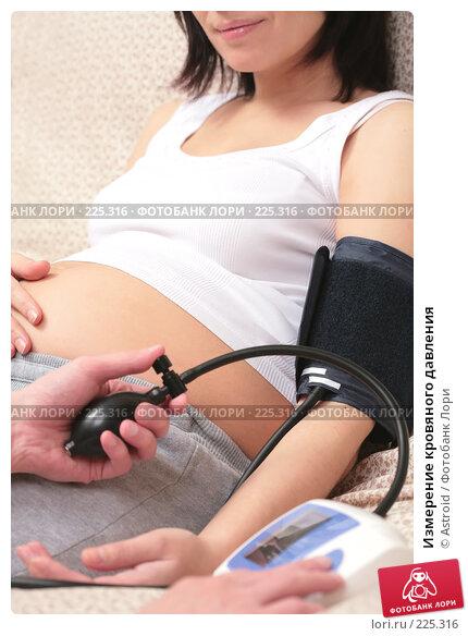 Измерение кровяного давления, фото № 225316, снято 14 марта 2008 г. (c) Astroid / Фотобанк Лори