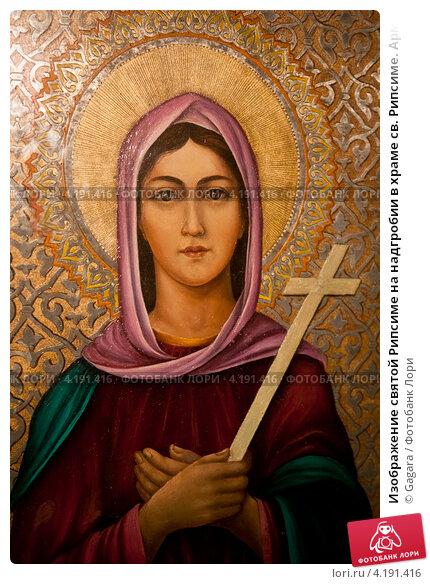 Купить «Изображение святой Рипсиме на надгробии в храме св. Рипсиме. Армения», фото № 4191416, снято 19 августа 2009 г. (c) Gagara / Фотобанк Лори