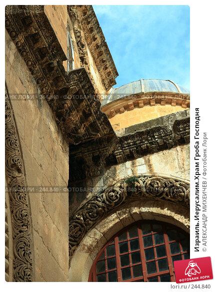 Израиль.Иерусалим.Храм Гроба Господня, фото № 244840, снято 22 февраля 2008 г. (c) АЛЕКСАНДР МИХЕИЧЕВ / Фотобанк Лори