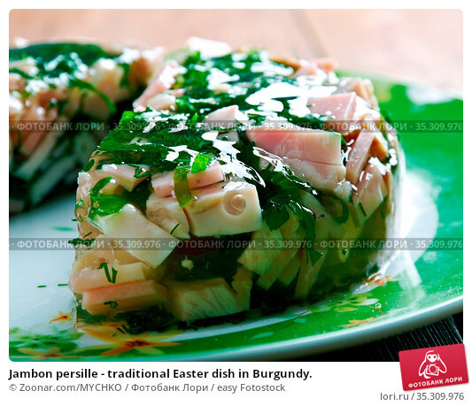 Jambon persille - traditional Easter dish in Burgundy. Стоковое фото, фотограф Zoonar.com/MYCHKO / easy Fotostock / Фотобанк Лори