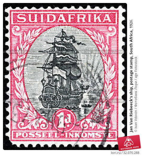 Jan Van Riebeeck's ship, postage stamp, South Africa, 1926. (2014 год). Редакционное фото, фотограф Ivan Vdovin / age Fotostock / Фотобанк Лори