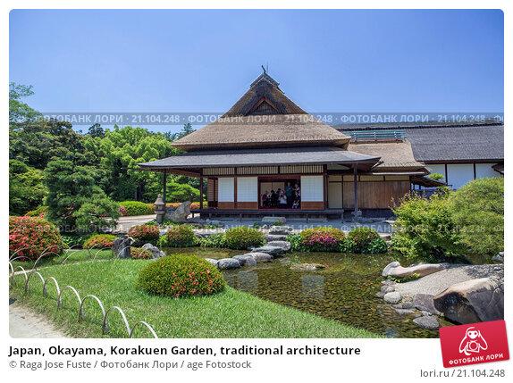 Купить «Japan, Okayama, Korakuen Garden, traditional architecture», фото № 21104248, снято 26 мая 2015 г. (c) age Fotostock / Фотобанк Лори