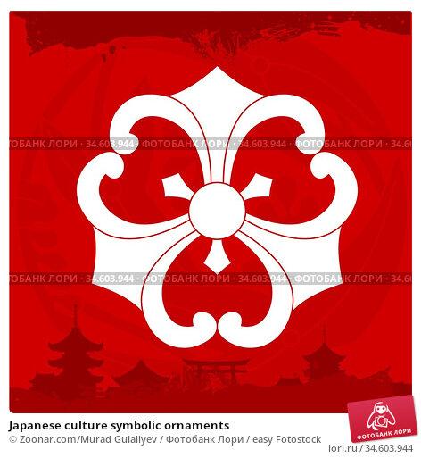 Japanese culture symbolic ornaments. Стоковое фото, фотограф Zoonar.com/Murad Gulaliyev / easy Fotostock / Фотобанк Лори