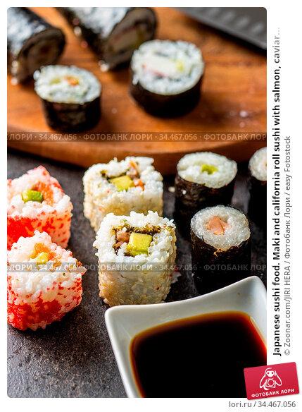 Japanese sushi food. Maki and california roll sushi with salmon, caviar... Стоковое фото, фотограф Zoonar.com/JIRI HERA / easy Fotostock / Фотобанк Лори