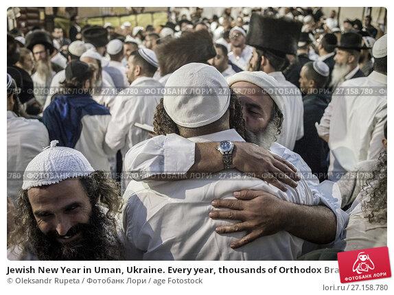 tater rajshahi hasidic