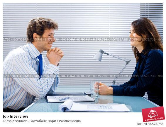 interviewer resume sample