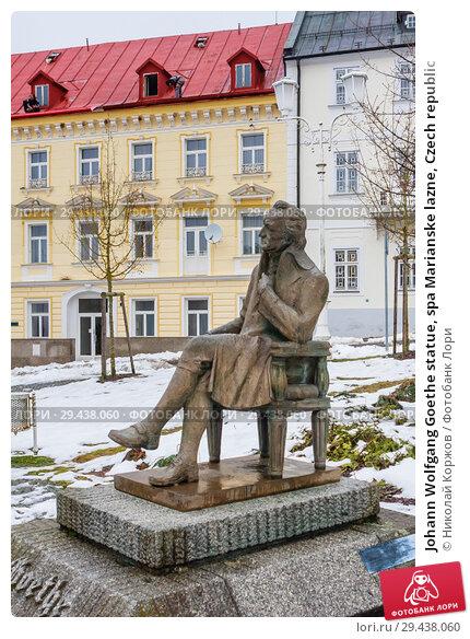 Купить «Johann Wolfgang Goethe statue, spa Marianske lazne, Czech republic», фото № 29438060, снято 29 января 2018 г. (c) Николай Коржов / Фотобанк Лори