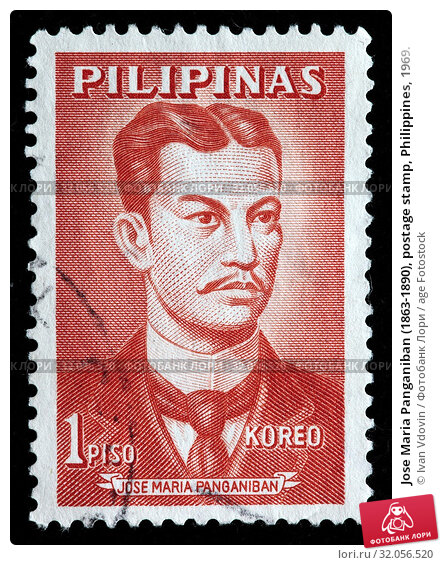 Jose Maria Panganiban (1863-1890), postage stamp, Philippines, 1969. (2010 год). Редакционное фото, фотограф Ivan Vdovin / age Fotostock / Фотобанк Лори