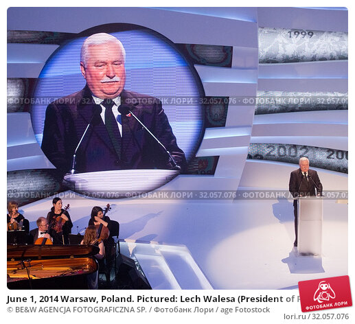 June 1, 2014 Warsaw, Poland. Pictured: Lech Walesa (President of Poland between 1990 and 1995, Nobel Prize in 1983) Редакционное фото, фотограф BE&W AGENCJA FOTOGRAFICZNA SP. / age Fotostock / Фотобанк Лори