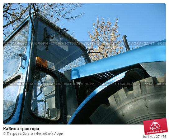 Кабина трактора, фото № 27476, снято 22 марта 2007 г. (c) Петрова Ольга / Фотобанк Лори