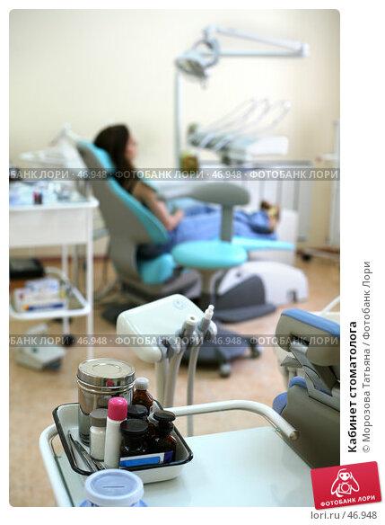 Кабинет стоматолога, фото № 46948, снято 28 июня 2006 г. (c) Морозова Татьяна / Фотобанк Лори