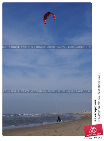 Купить «Кайтсерфинг», эксклюзивное фото № 57172, снято 19 апреля 2007 г. (c) Natalia Nemtseva / Фотобанк Лори