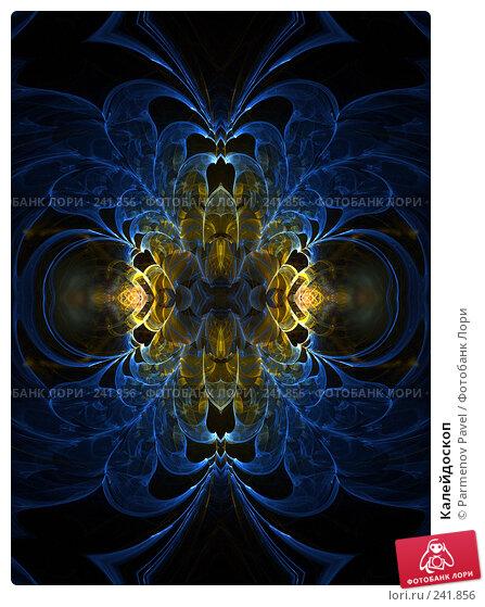 Калейдоскоп, иллюстрация № 241856 (c) Parmenov Pavel / Фотобанк Лори