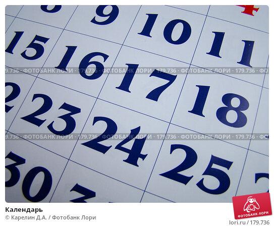 Календарь, фото № 179736, снято 19 января 2008 г. (c) Карелин Д.А. / Фотобанк Лори