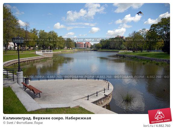 Купить «Калининград. Верхнее озеро. Набережная», эксклюзивное фото № 4882760, снято 22 июля 2013 г. (c) Svet / Фотобанк Лори