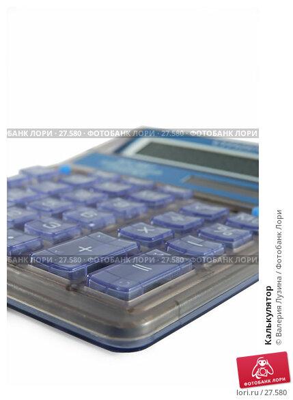 Калькулятор, фото № 27580, снято 27 марта 2007 г. (c) Валерия Потапова / Фотобанк Лори