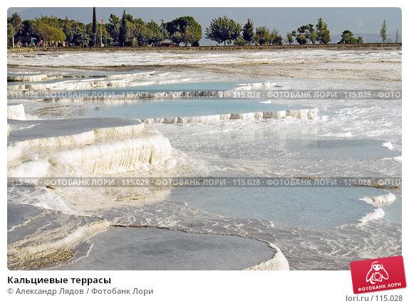 Кальциевые террасы, фото № 115028, снято 16 сентября 2007 г. (c) Александр Лядов / Фотобанк Лори