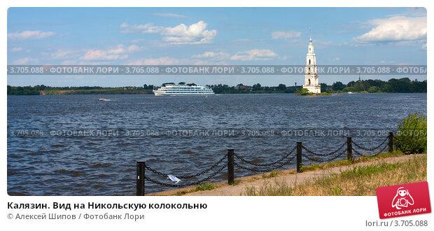 Купить «Калязин. Вид на Никольскую колокольню», фото № 3705088, снято 7 июля 2012 г. (c) Алексей Шипов / Фотобанк Лори