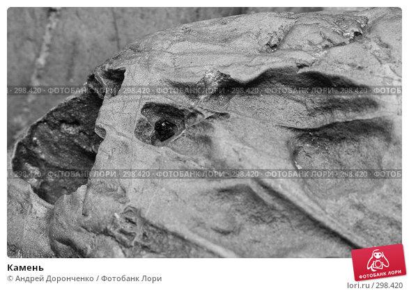 Камень, фото № 298420, снято 27 марта 2017 г. (c) Андрей Доронченко / Фотобанк Лори