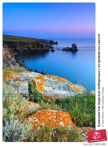 Купить «Каменистое морское побережье с островом на закате», фото № 3561680, снято 27 мая 2012 г. (c) Sea Wave / Фотобанк Лори