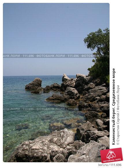 Купить «Каменистый берег. Средиземное море», фото № 111696, снято 16 июня 2007 г. (c) Старостин Сергей / Фотобанк Лори