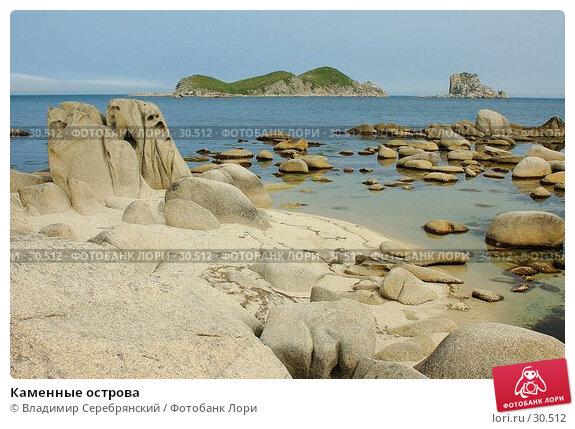 Каменные острова, фото № 30512, снято 16 августа 2017 г. (c) Владимир Серебрянский / Фотобанк Лори